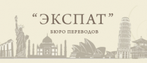 ekspat_preview