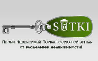 sutki_prew