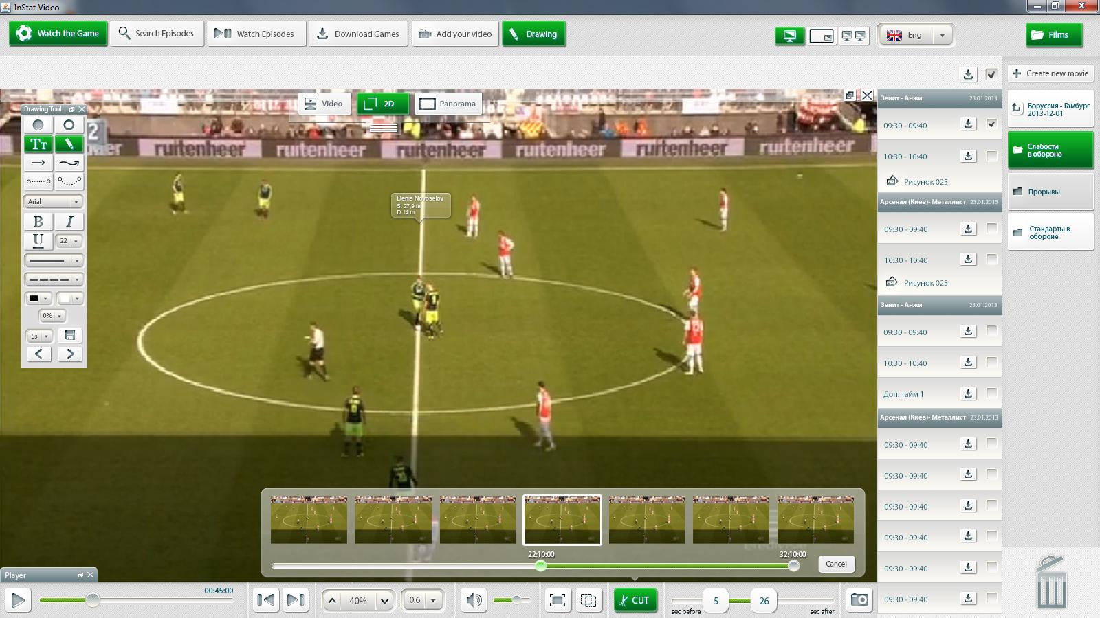 Soccer statistics desktop application | Mariya Miroshyna Design