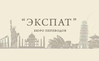 черновицкий портал знакомств lang ru